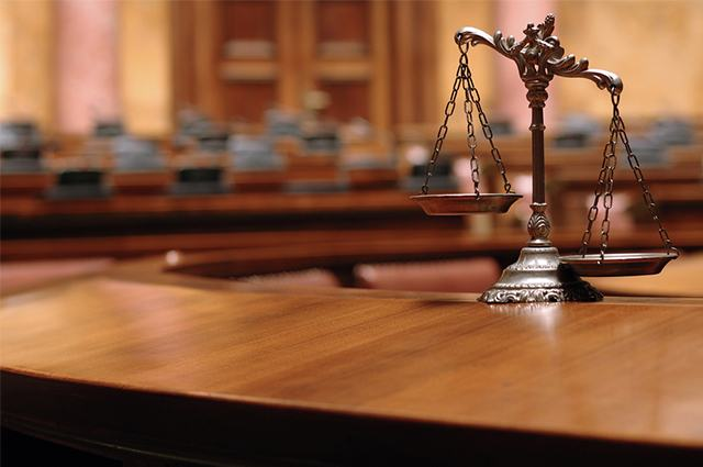 Imagem de tribunal
